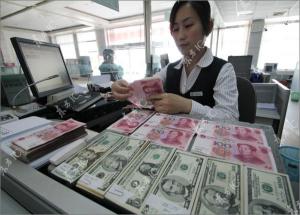 bank w Chinach