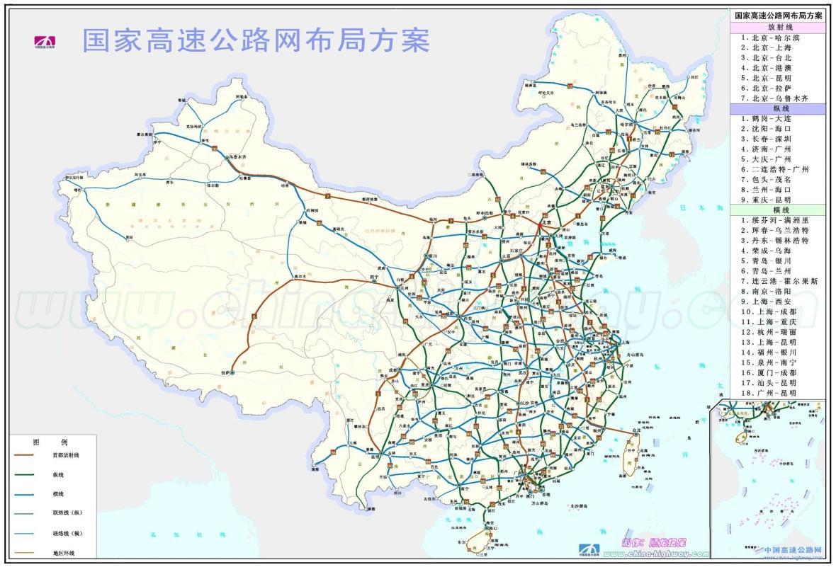 autostrady w Chinach